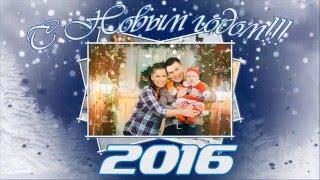 Прикольное новогоднее слайдшоу 2016
