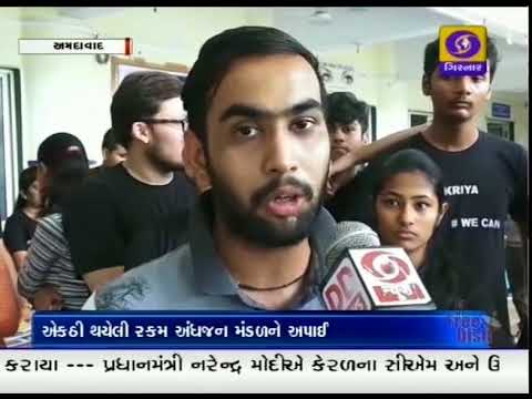 GLS કોલેજના વિદ્યાર્થીઓ દ્વારા દિવ્યાંગો દ્વારા બનાવાયેલી ચીજોનું યોજાયુ પ્રદર્શન | DD News Gujarati