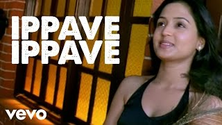 Raman Thediya Seethai - Ippavae Ippavae Video | Vidyasagar