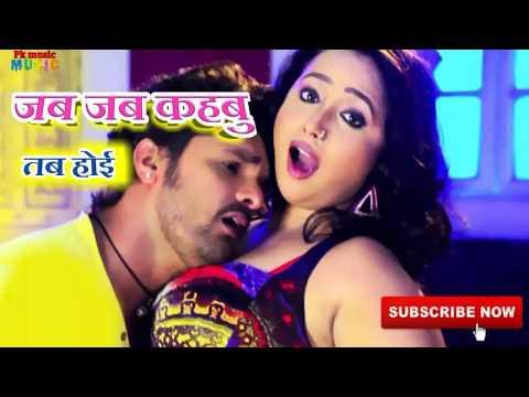 Love Kala Sab Hoi - Khesari Lal Yadav - New Superhit /Bhojpuri Song2018