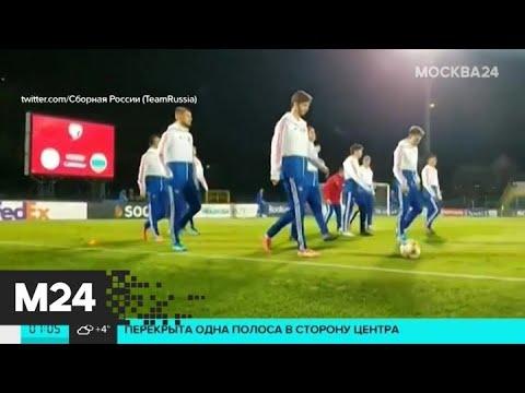 Российские болельщики обругали Артема Дзюбу - Москва 24