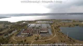 Porzucona budowa elektrownia Żarnowiec z lotu ptaka