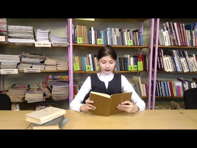 Изображение предпросмотра прочтения – ЮляРачеева читает произведение «Коршун» А.А.Блока