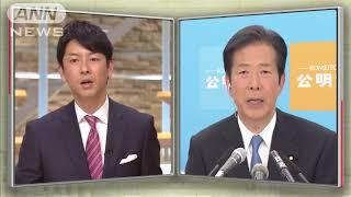 富川悠太が公明党・山口代表に聞く(17/10/23) 富川悠太 検索動画 7