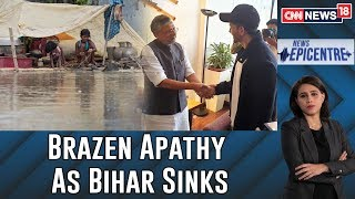 Bihar's Aam Aadmi Suffers In The Floods, Dy CM Meets Hrithik Roshan Instead Of Victims   Epicentre