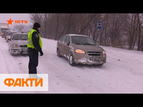 Смотреть Непогода атаковала Украину онлайн