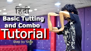 Baixar How to Tutting Basic and Combo step by step beginners to advanced Tutorial in Hindi | Ajay Poptron
