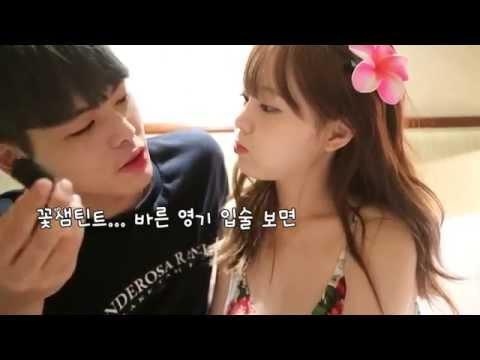 Hong Young Gi & Lee Seyong-Ulzzang