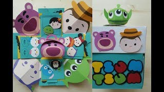 TSUM TSUM玩具總動員(機關禮物盒)★製作步驟★完整版EXPLODING CARD