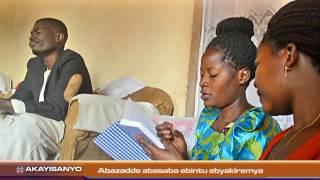 Omulamwa: Abazadde abasaba ebintu ebyakirimya thumbnail