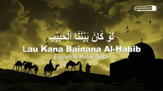 Download lagu Emotional Law Kana Bainanal Habib HD (english and malay) translation Lyrics