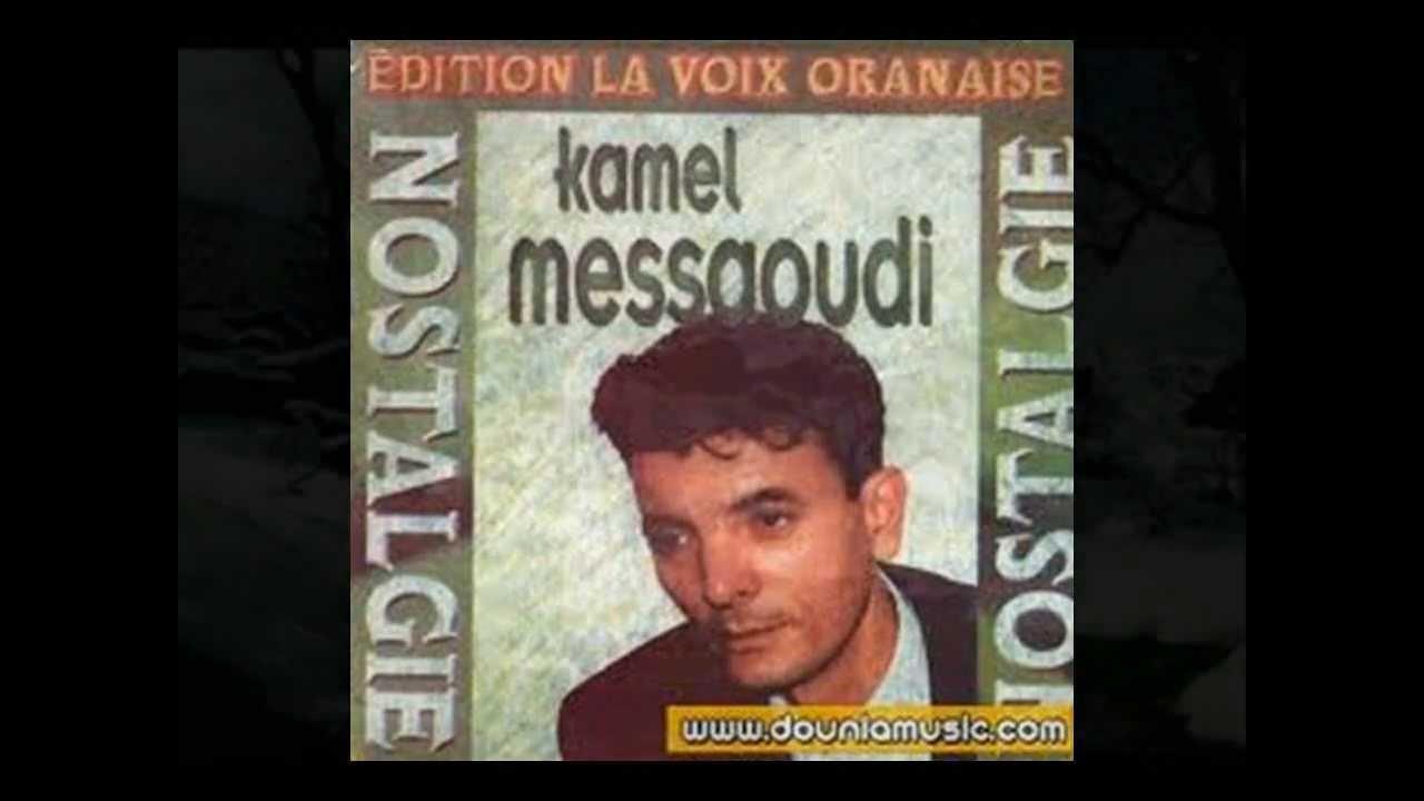 MESSAOUDI TÉLÉCHARGER MUSIC GRATUIT KAMEL