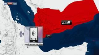 الزبيدي: مقتل العشرات بانفجار خور مكسر