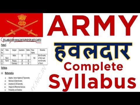 Indian Army Havildar Surveyor Recruitment 2019