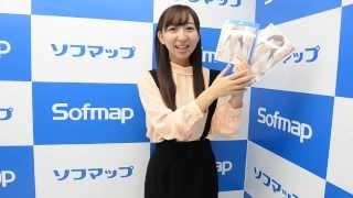 アイドルの活動以外にも声優としても活躍するりっぴーこと飯田里穂さん...