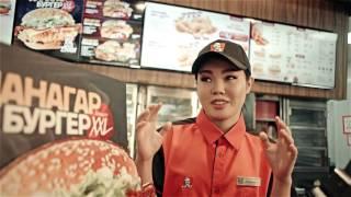 KFC Danagar burger 41 sec...