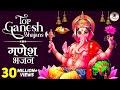 Top Ganesh Bhajans & Ganesh Aarti & Ganesh mantra Spiritual Bhajans