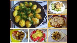 Что приготовить из 1 кг картофеля 6 моих любимых рецептов