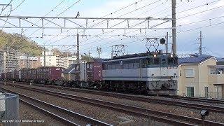 JR貨物 EF65 2117号機が牽引する5087レ貨物列車を山崎-島本間で撮影(H30.12.12)