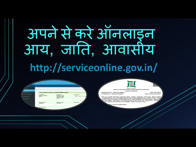 [Hindi] How to: Create User name and password of Service Plus/Jharseva/Pragya Kendra