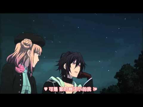 Amnesia失憶癥04(修正版) - YouTube