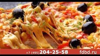 FoodBand Пицца(http://foodband.ru/ Доставка Пиццы на дом по Москве. Круглосуточно. Суши, Роллы. Москва., 2014-08-26T13:58:53.000Z)