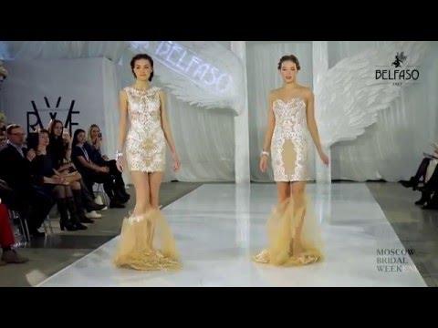 Свадебные платья Belfaso 2016 в Курске