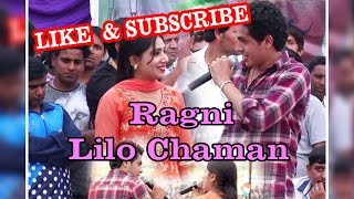 Lilo Chaman Ragni Daler Kharkiya Ragni program Daryapur -2017