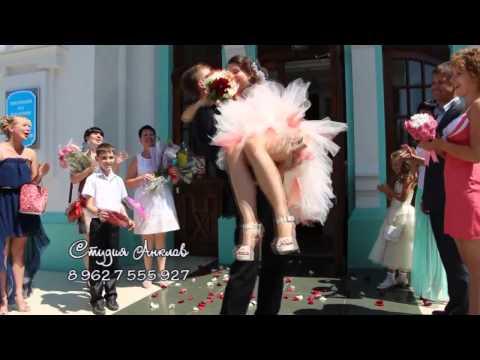 Фото и Видео свадьба Астрахань сокращенный вариант