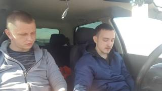 Упражнение на автодроме