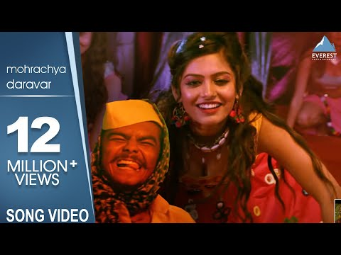 Mohrachya Daravar Song - Movie Baban | Marathi Songs 2018 | Sunidhi Chauhan, Shalmali Kholgade