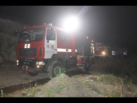 MNSKHM: Старокостянтинівські вогнеборці ліквідували пожежу на полігоні твердих побутових відходів