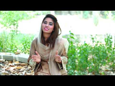 Yohawa Yari Masih Geet Neha Sajjad By #Heavens Tv#