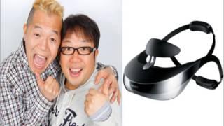 キャイ~ンのウド鈴木と天野ひろゆきが【Sony(ソニー)HMZ-T3W】をご...