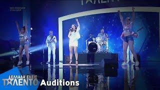 Ελλάδα Έχεις Ταλέντο - Season 2 | 4 On The Floor | 21/10/2018 thumbnail