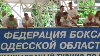 Валерий Харламов (Украина) - Степан Грекул (Украина) 8 пара турнир Трестина 2017.07.22