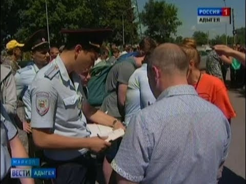 В Адыгее продолжаются широкомасштабные поиски пропавшей школьницы Дарьи Шопиной