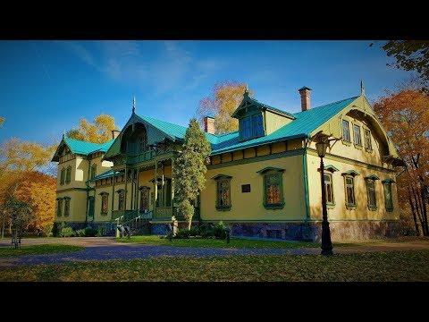 Минск - Лошицкий парк и усадьба