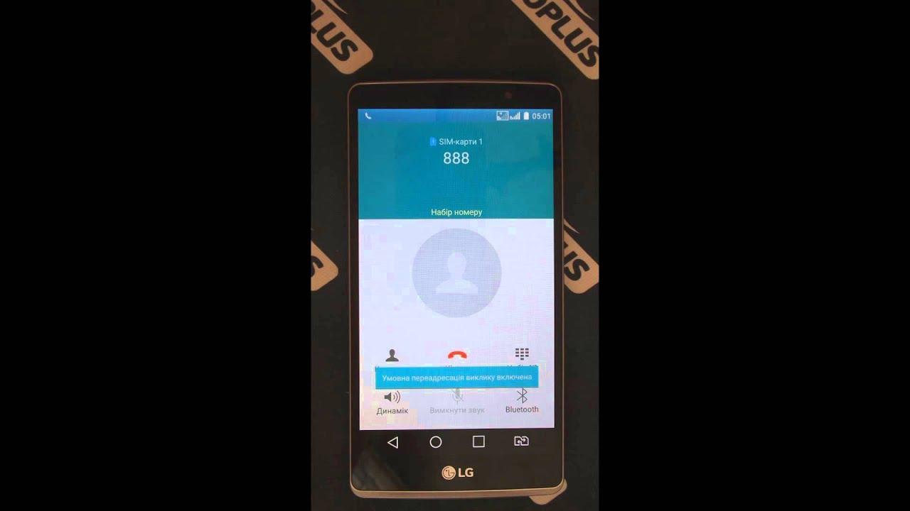 LG H540F (G4 Stylus) Read Codes with Octoplus Box