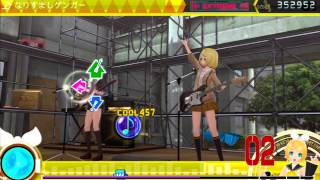 Hatsune Miku Project Diva F 2nd - Narisumashi Genga - Extreme Perfect