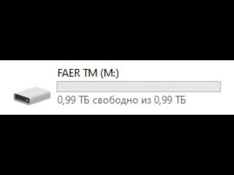 Создаем виртуальный жёсткий диск на Windows 10