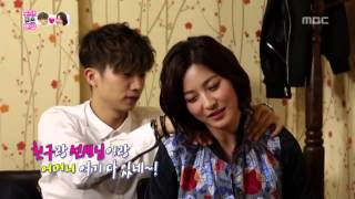 WGM 2Young Couple - I Choose to Love You