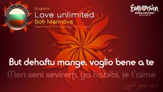 "Sofi Marinova - ""Love Unlimited"" (Bulgaria) - [Instrumental version]"