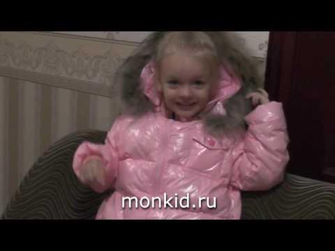 Детский костюм Moncler глянцевый розовый 1705