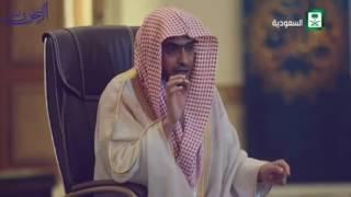 عبادة عظيمة لها تعلُّق بأبواب السماء - الشيخ صالح المغامسي - صحيفة صدى الالكترونية