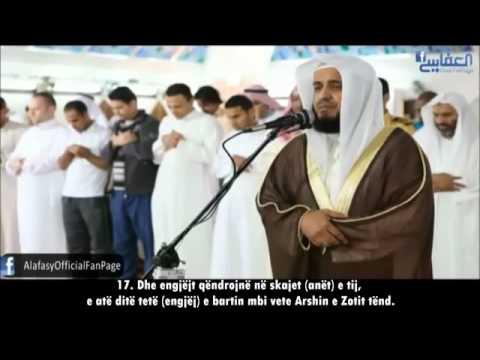 Download Surja Haka Meshari Rashid