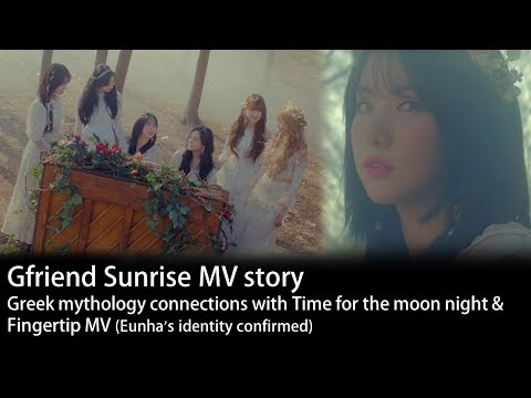 Gfriend Sunrise MV theory - Greek mythology connections with Time for the moon night & Fingertip MV