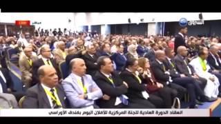 لحظة إعلان عمار سعداني إستقالته من على رأس الأمانة العامة للأفالان