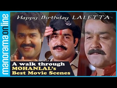 Mohanlal Birthday Special Video | Manorama Online
