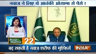 5 minute 25 khabrein | 10th May, 2017 - India TV